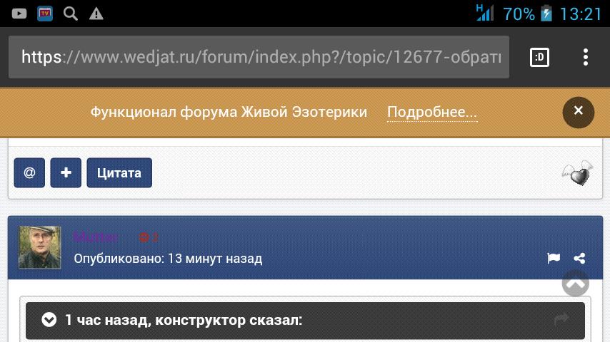 Screenshot_2018-09-20-13-21-20.png