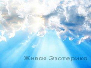 NARADA: Познание Истины - Девятая мерность развития Сознания