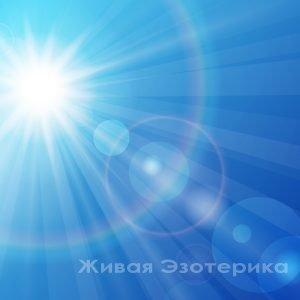 NARADA: Мышление истинными формами - Десятая мерность развития Сознания
