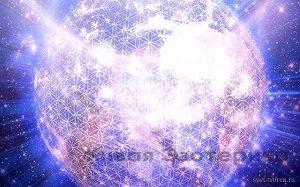 Что из себя представляют Ментальное, Астральное и Информационное Поле Земли.