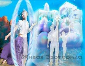 NARADA: Проектирование Будущего во время Вознесения