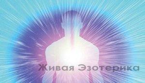 NARADA: Образование Кристаллической Диафрагмы у Возносящихся
