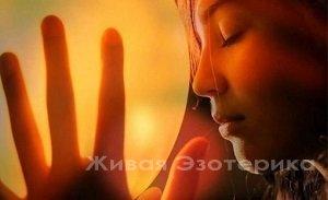 NARADA: Развитие шестого чувства - интуиции в Процессах Вознесения