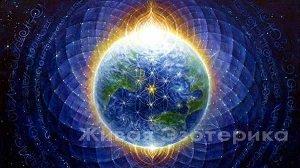 Строение Кристаллической Сети Земли и история её создания.