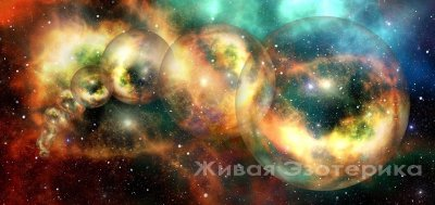 Тетраэдр, Октаэдр, Икосаэдр, Куб, Додекаэдр в нашем мироздании и мультиверсуме.