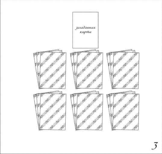 Гадание на игральных картах на парня — узнайте суженого
